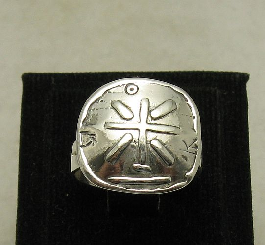 Silver ring - R001057