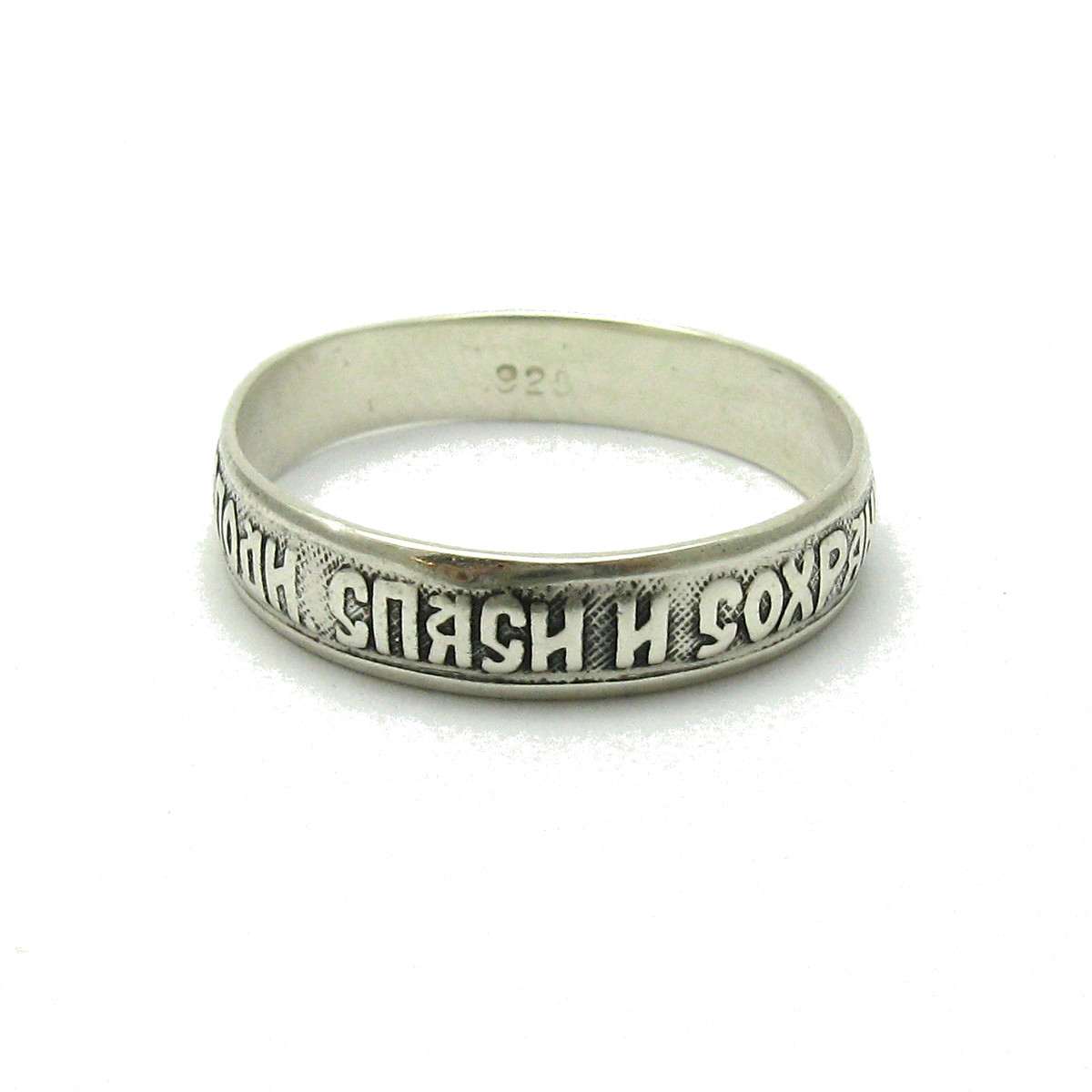Silver ring - R001607