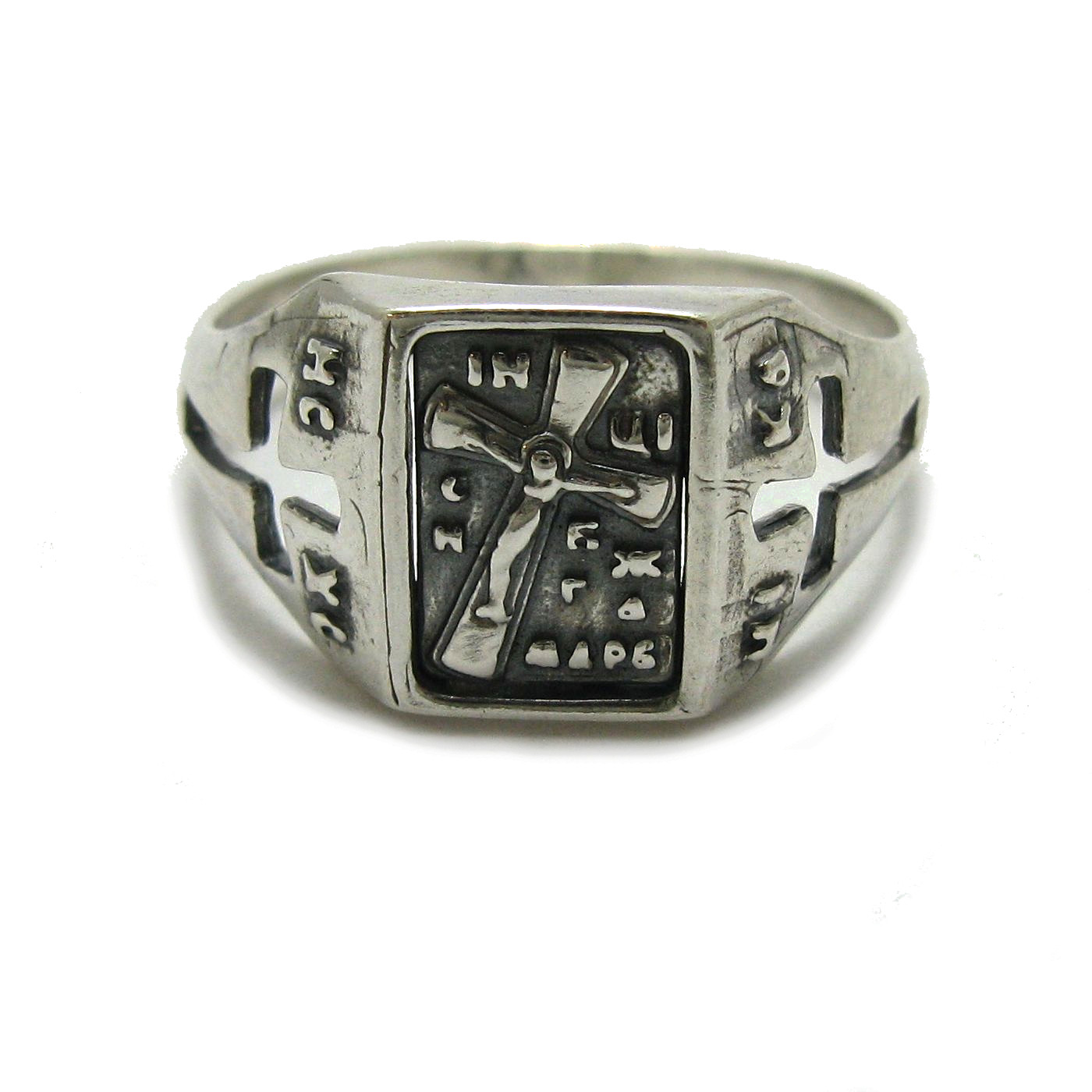 Silver ring - R001791