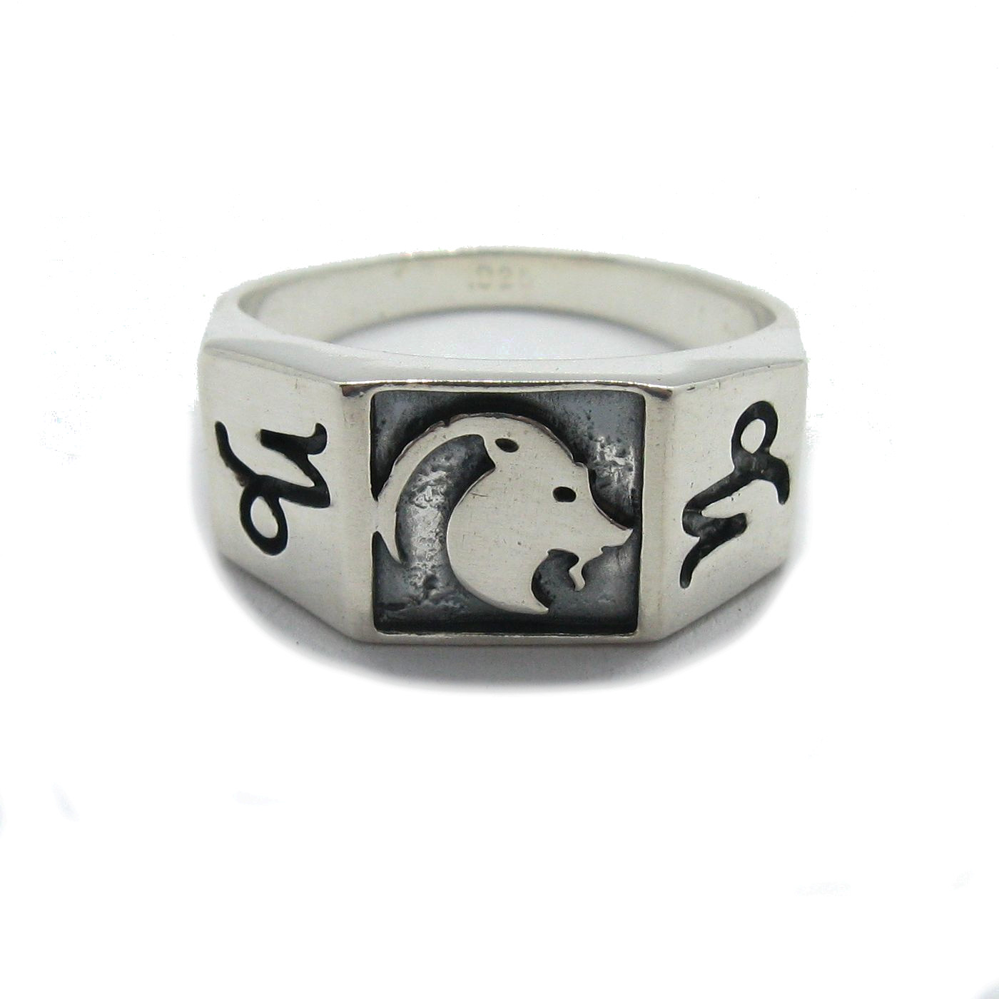 Silver ring - R001808