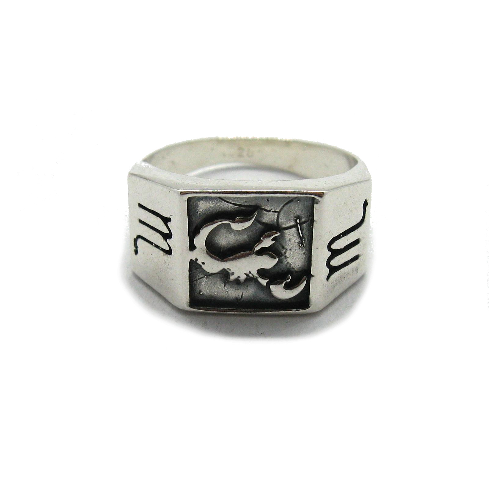 Silver ring - R001831