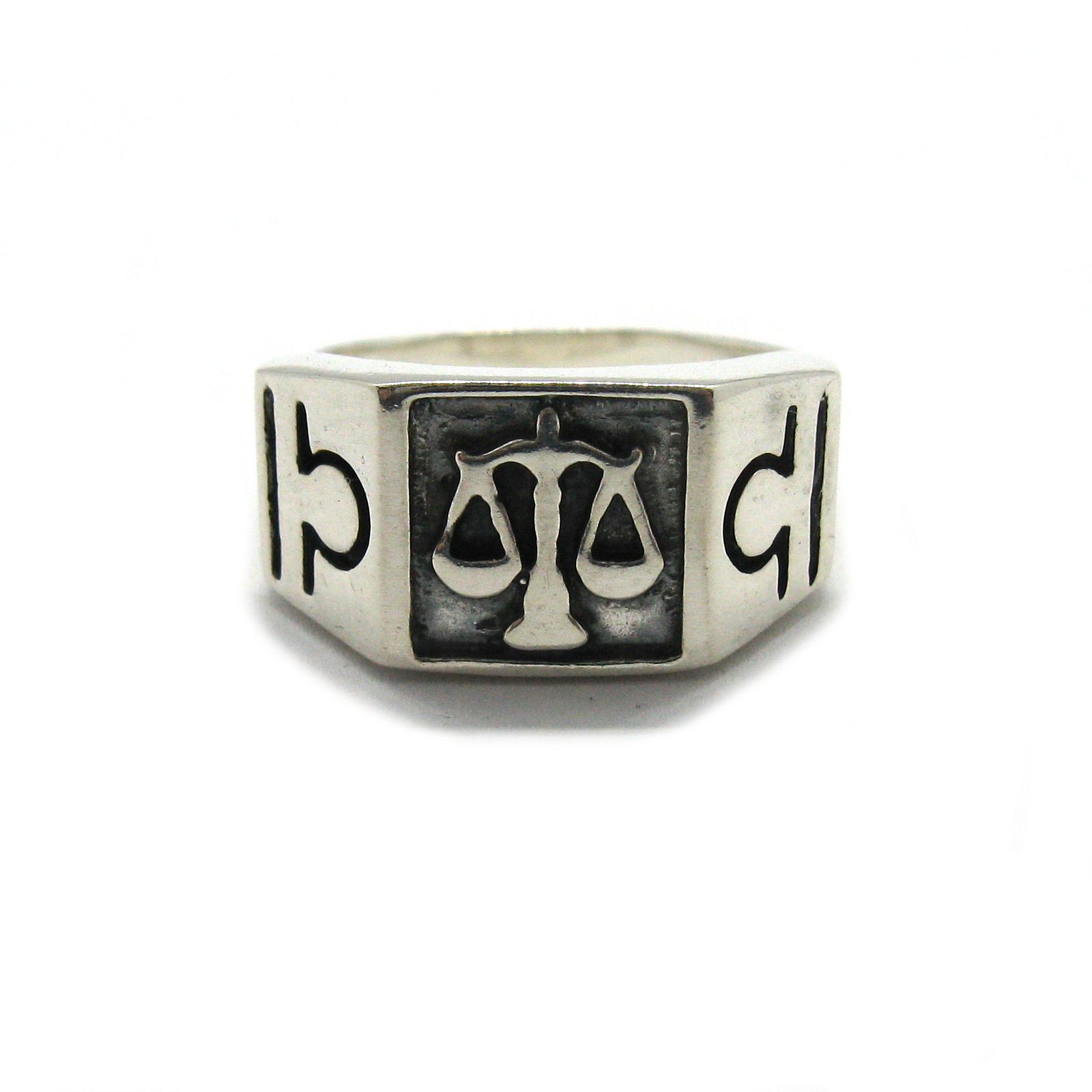 Silver ring - R001900
