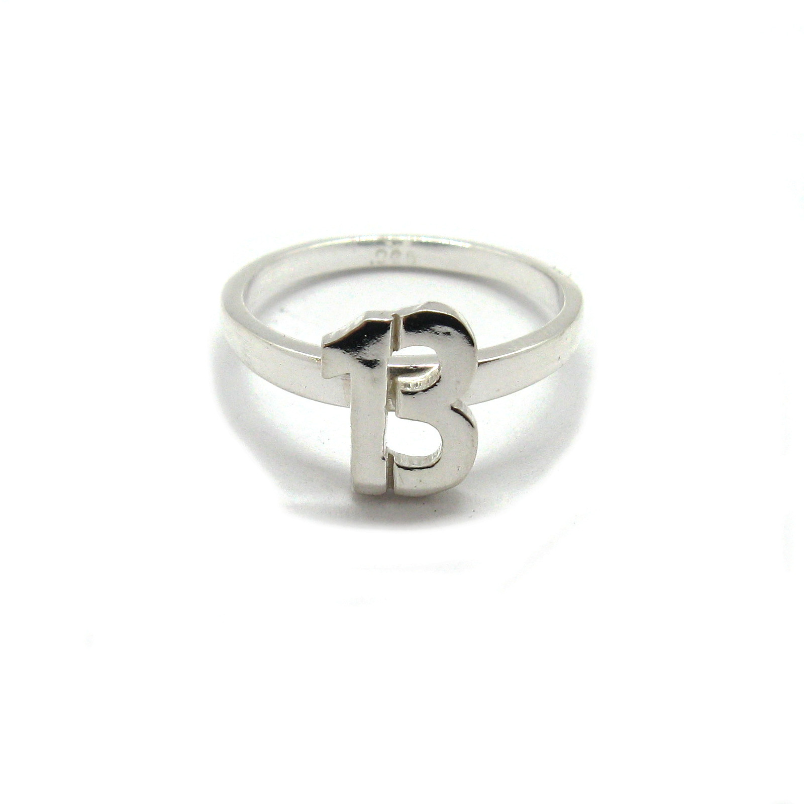 Silver ring - R001902