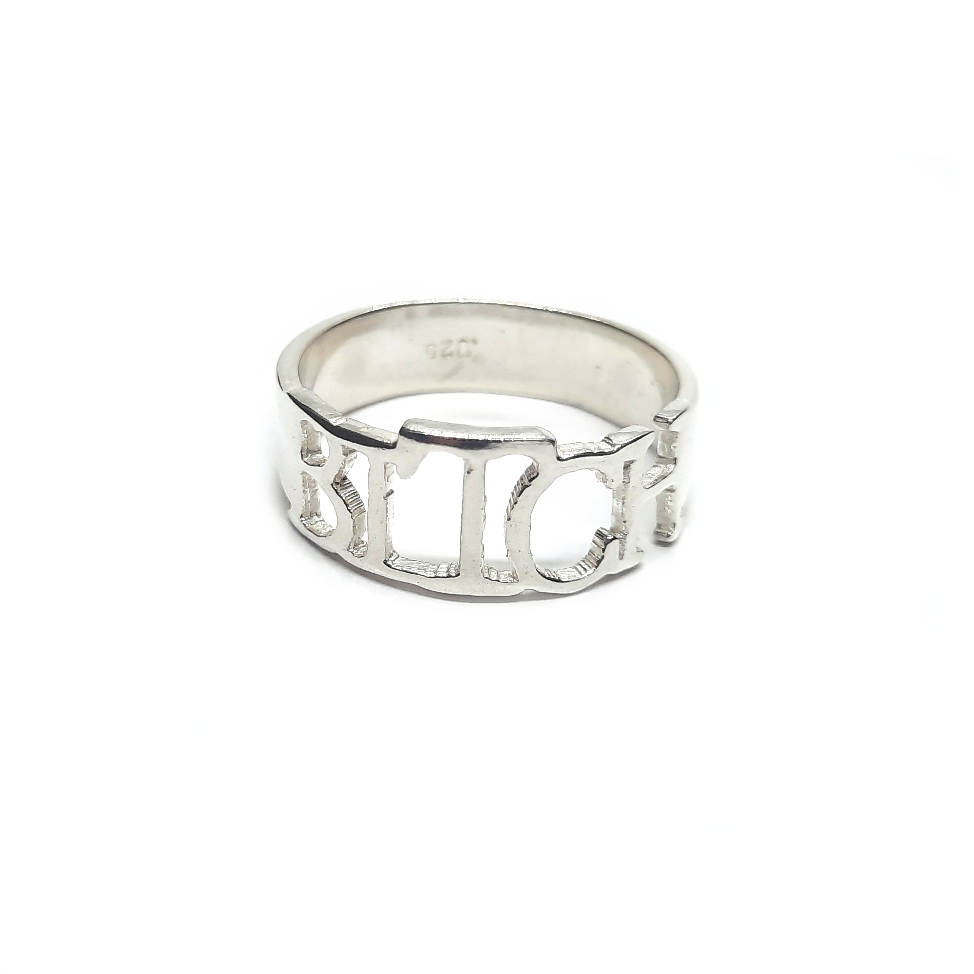Silver ring - R002240