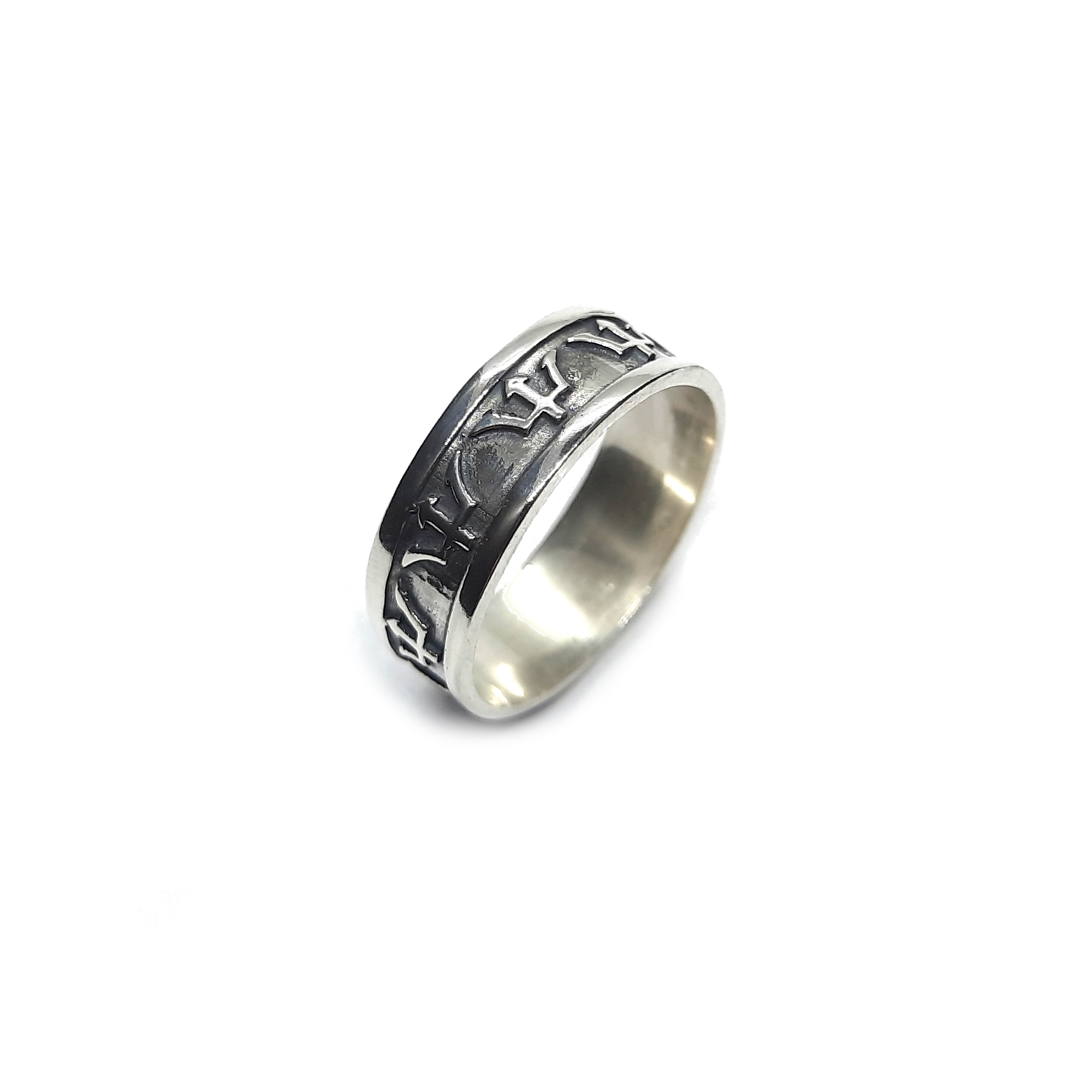 Silver ring - R002243